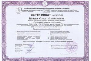 71_sertifikat-gt-min